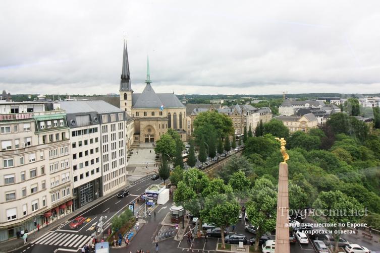 Площадь конституции в люксембурге фото